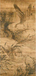 林良字画价值多少