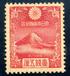 邮票要在哪里卖值多少钱