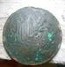 中华民国双旗铜币市场价最高值多少