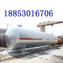 49立方液化气储罐厂家、液化气储罐价格