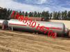 50立方液化气储罐100立方液化气储罐LPG储罐