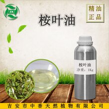 桉叶油饲料添加剂图片