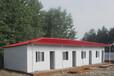 工地用岩棉板河北张家口彩钢房可回收焊接式赤城活动房