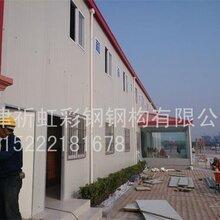 工地用岩棉板天津红桥活动房厂家