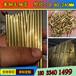 H59毛细黄铜管H62黄铜毛细管定制加工
