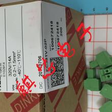 台湾町洋3.81插拔式PCB接线端子插头EC381V-02P3P/4P/5P/6P/7P/8P/9P/10P