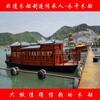 木船画舫船电动船观光船旅游船餐饮船大型双层仿古木船