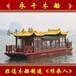 畫舫船出售畫舫船價格景區載客觀光船接待電動木質游船