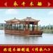河北哪里有做餐飲畫舫船的餐飲畫舫船廠家單層觀光電動木質船