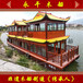 畫舫木船生產廠家古代大型豪華觀光船定制水上會議餐飲游船