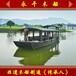 富春山莊同款搖櫓木船制造廠家古代大型觀光游船古船定制廠家