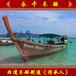 定做泰式長尾船特色尖頭木船裝飾道具游船影視道具船