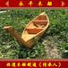 定制景觀裝飾木船特色象鼻子船戶外裝飾花船道具船