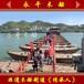 永干木船定做船體浮橋廠家裝飾木船影視道具船仿古戰船