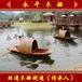 公園景點手劃觀光木船江南水鄉烏篷船紹興烏篷船