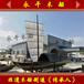 臺州生態公園游玩木船景觀烏篷船裝飾道具烏篷船