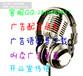 新疆特色烤包子广告录音词参考MP3语音模式录制
