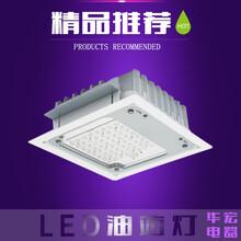 BY500B高效节能LED油站灯LED光源80W100W图片