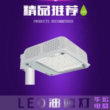 BY501W杆装式LED油站灯价格高效节能油站灯图片