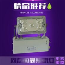 GAD605-J固态应急照明灯LED应急照明灯价格图片