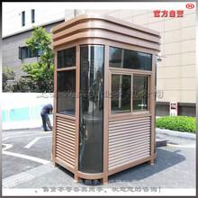 陜西小型保安亭,鋼結構崗亭圖片