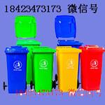 铜仁垃圾桶厂家安顺垃圾桶厂家图片