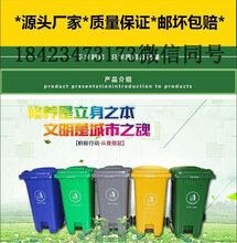 畢節塑料垃圾桶