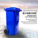 120升加厚垃圾桶塑料垃圾桶