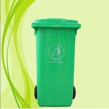 貴州六盤水120L餐廚垃圾桶/六盤水塑料垃圾桶/物業垃圾桶廠家