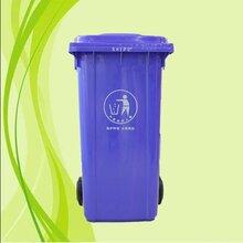 貴州貴陽分類垃圾桶廠家120升餐廚垃圾桶廠家