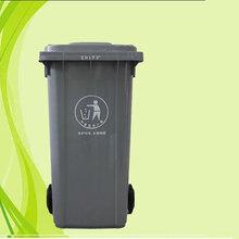 成都塑料垃圾桶成都環衛垃圾桶成都垃圾桶成都垃圾箱廠家