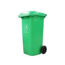 貴陽垃圾桶都勻垃圾桶廠家畢節垃圾桶廠家遵義垃圾桶廠家