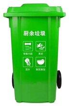 貴州塑料垃圾桶貴州垃圾桶廠家