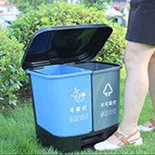 貴陽40升分類塑料垃圾桶/分類塑料垃圾桶生產廠家
