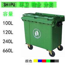 貴州塑料垃圾桶/黔西南240升分類垃圾桶/黔南環衛垃圾桶廠家價格