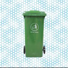 四川塑料垃圾桶/成都240L垃圾分類塑料桶廠家