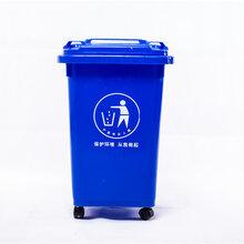 貴州貴陽50L塑料垃圾桶廠家