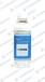 惠州6号溶剂油供应,质量保证,价格优惠,可送货,可自提