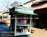 供应广西玉林商业街实木外卖屋卡通摆卖亭移动木质外卖车