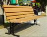 供应渭南游乐园木质便民休闲椅靠背坐椅木质排椅