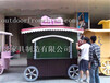 供应湖南永州商业广场实木售货亭移动木质摆卖屋外卖亭