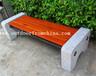 供应广西桂林商业广场木质休闲椅休息椅靠背木椅长椅