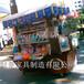供应陕西晋城休闲广场木质小卖部移动售卖车实木摆卖亭奶茶车