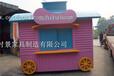 供应云南大理景区木质售货屋实木卡通奶茶屋移动小吃车