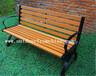供应辽宁本溪休闲广场木质休闲椅靠背木椅铸铁木条长椅
