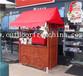 供应贵州毕节户外实木防腐售货屋移动糕点屋甜品售卖车