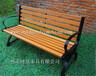 定制批发河北张家口公园木质休闲椅铸铁靠背木椅排椅