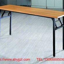 出租大班桌办公桌长条桌