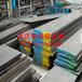 美国D3优质冷作模具钢