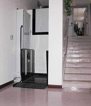 饭店传菜电梯/家用小型电梯/升降货梯/残疾人无障碍电梯/液压升降机
